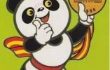 """""""冰墩墩""""来了!回顾这些年大熊猫们代过的言"""