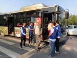 国庆节前一天郑州公交将延长晚高峰运营时间 景点线路增加运力