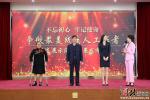 """2019河北""""最美残疾人工作者""""揭晓 翟暄等10人获殊荣"""