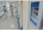 我国科研人员发现发热伴血小板减少综合征治疗途径
