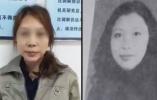 """勞榮枝二哥:她案發潛逃后母親震驚哭白頭,""""法律會審她"""""""