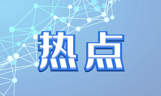 """中宣部授予海军""""和平方舟""""号医院船""""时代楷模""""称号"""