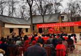 """春节前村民们喜领""""红包""""郏县这个村的村民们有福了"""