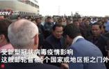 千人下邮轮后一乘客检出阳性 柬埔寨首相曾与下船者握手