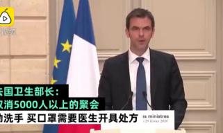 """法国买口罩需医生开处方,意大利居民不戴口罩""""要自由""""......"""