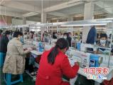 """光山县""""巧媳妇""""们家门口就业 带得了娃 养得起家"""