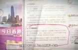 """歪曲歷史事實 國情教育缺位……""""反中""""教育綁架香港"""