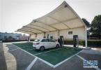 廊坊:全市最大公共充电桩场站投用 可自助支付