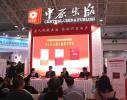 《中国特色社会主义为世界贡献了什么》出版受赞誉