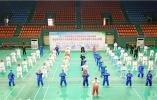 安阳市社会体育指导员大练兵展演成功举行