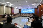 洛阳老城区人民法院召开政法队伍教育整顿查纠整改环节座谈会