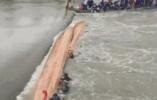 桂林龙舟翻船事故 已致11人死亡6人失联