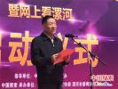 """""""搜索中国正能量 点赞河南新气象""""大型网络宣传活动启动"""